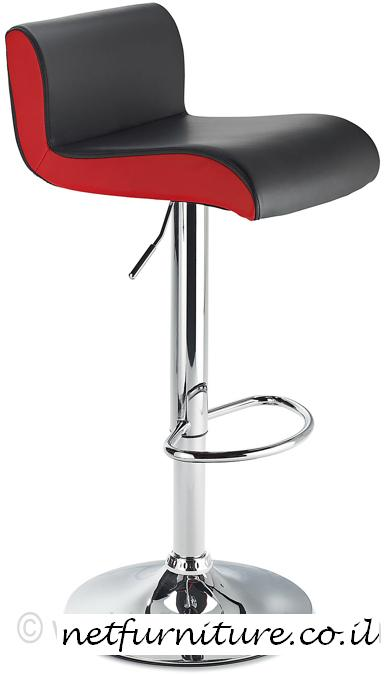 Harvard Height Adjustable Bar Stool - Black Faux Leather with Contrast Red Side Panels