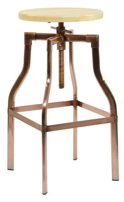 Busorat Copper Frame Kitchen Breakfast Bar Stool Height Adjustable Industrial Style